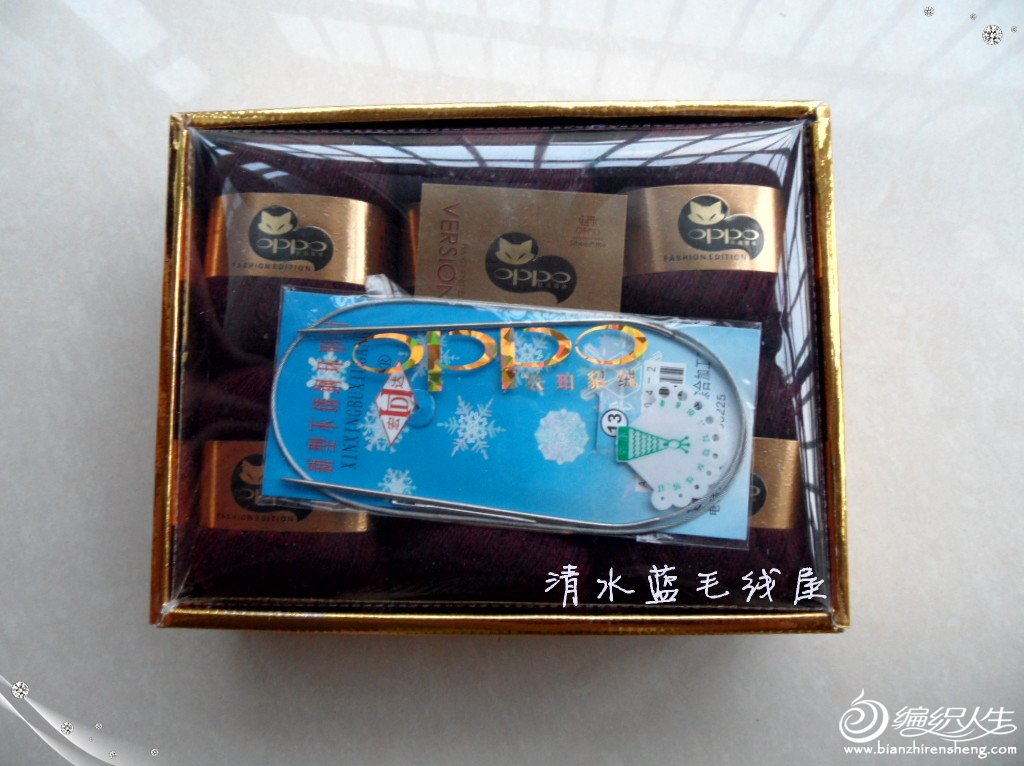 SAM_2479_副本.jpg