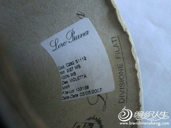 CIMG3387.JPG