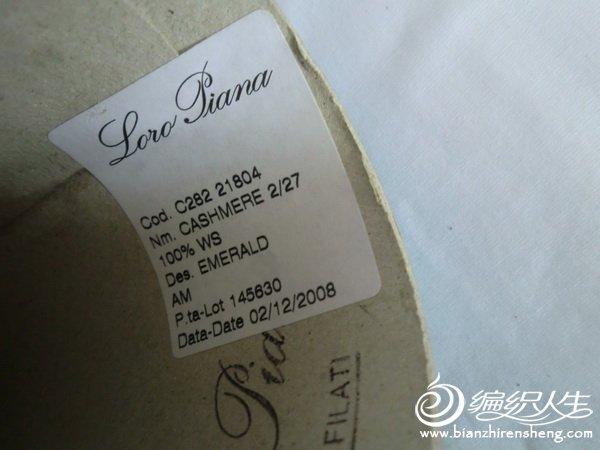 CIMG3401.JPG