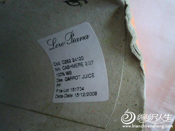 CIMG3437.JPG