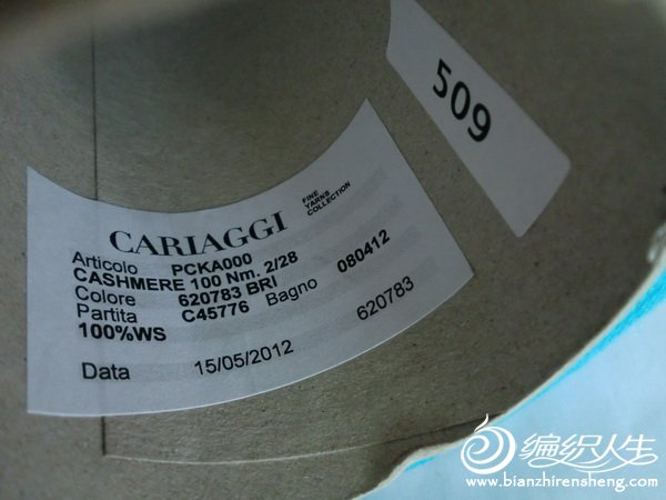 CIMG3460.JPG