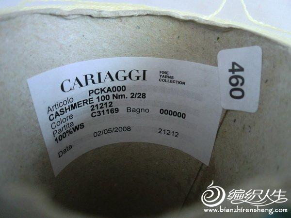 CIMG3463.JPG