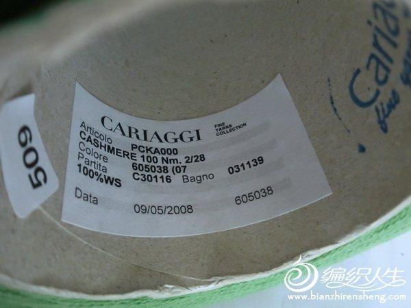 CIMG3477.JPG