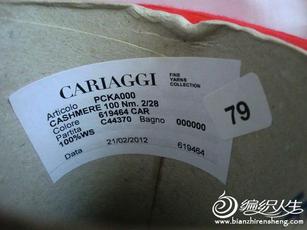 CIMG3480.JPG