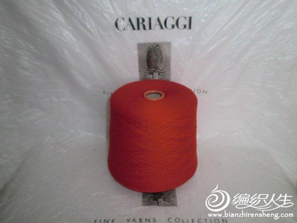 CIMG3481.JPG