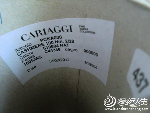 CIMG3482.JPG