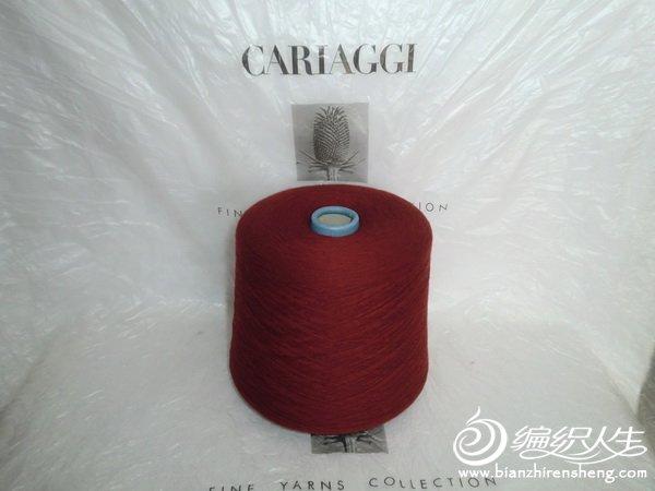 CIMG3489.JPG