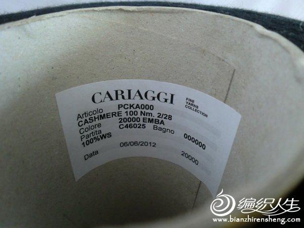 CIMG3498.JPG