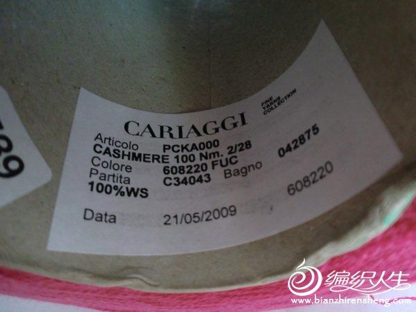 CIMG3521.JPG