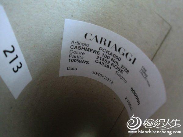 CIMG3529.JPG