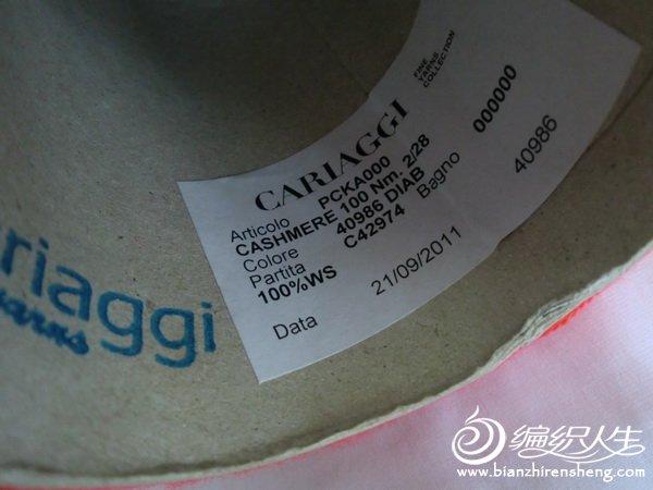 CIMG3530.JPG