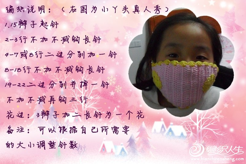 口罩1.jpg