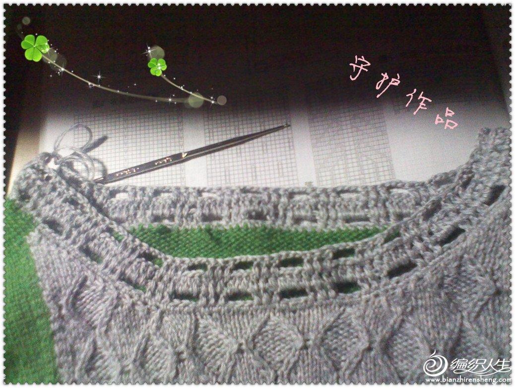IMG_20121006_194321_副本.jpg
