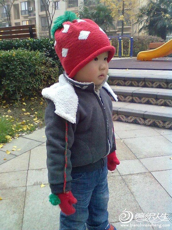 小草莓套帽