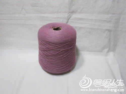 粉紫色8515丝羊绒
