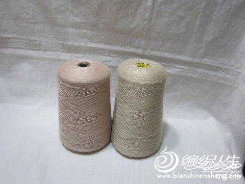 左边肉粉色5545丝羊绒