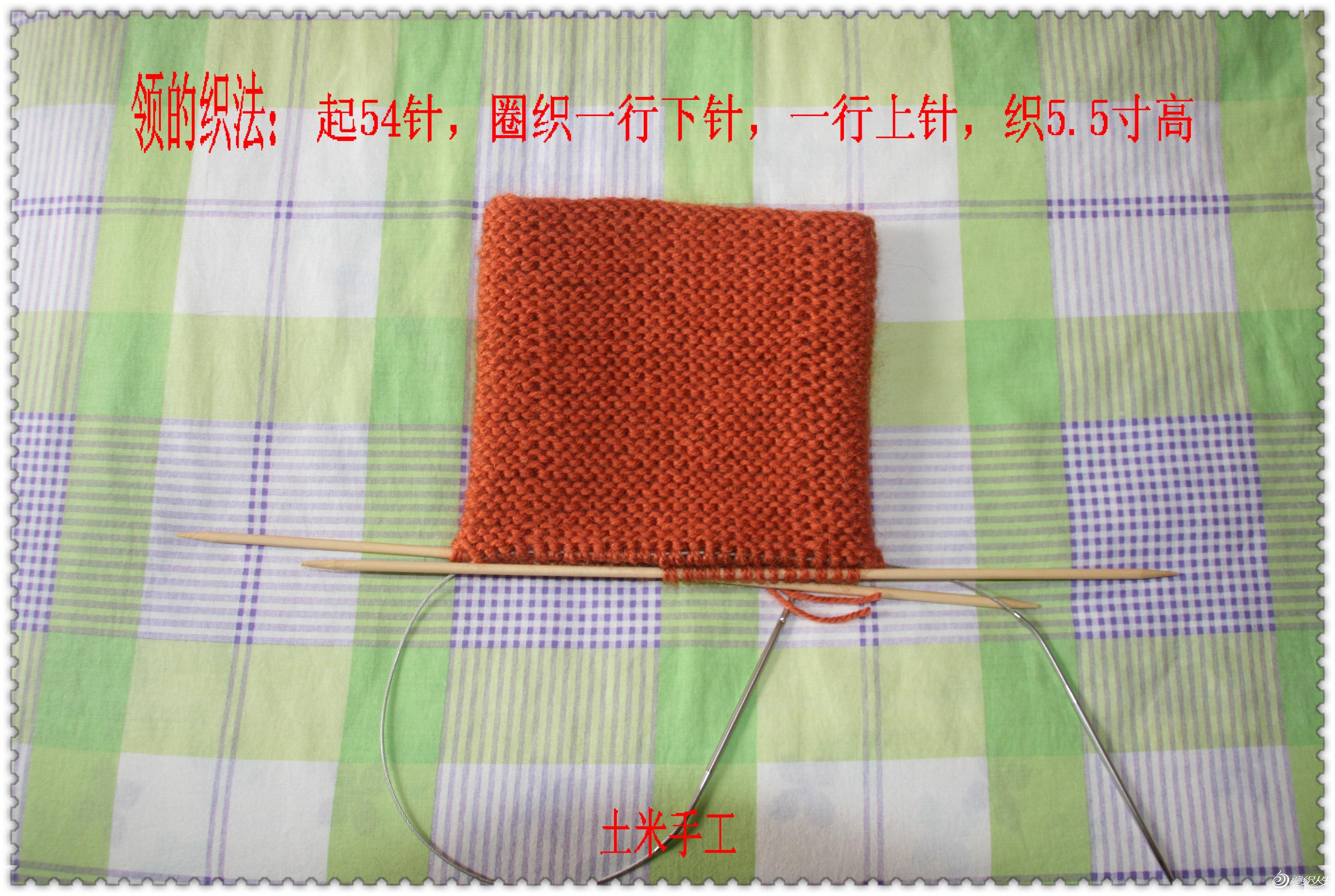 仿韩版高领短袖毛衣 001.jpg
