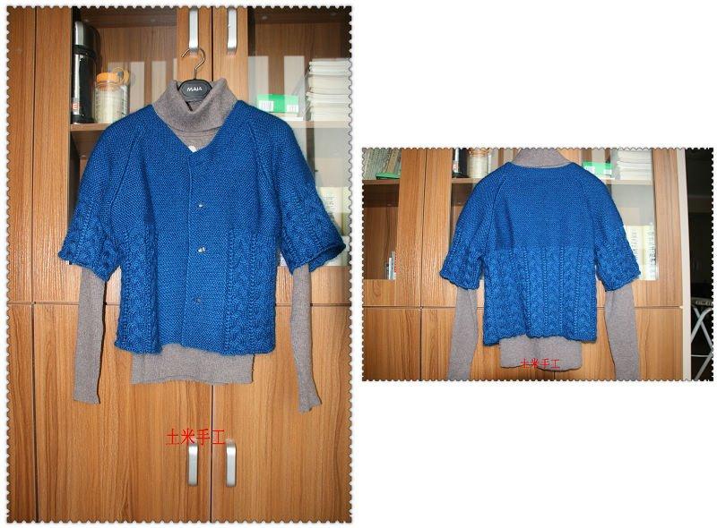 蓝色短袖毛衣正反面 034.jpg