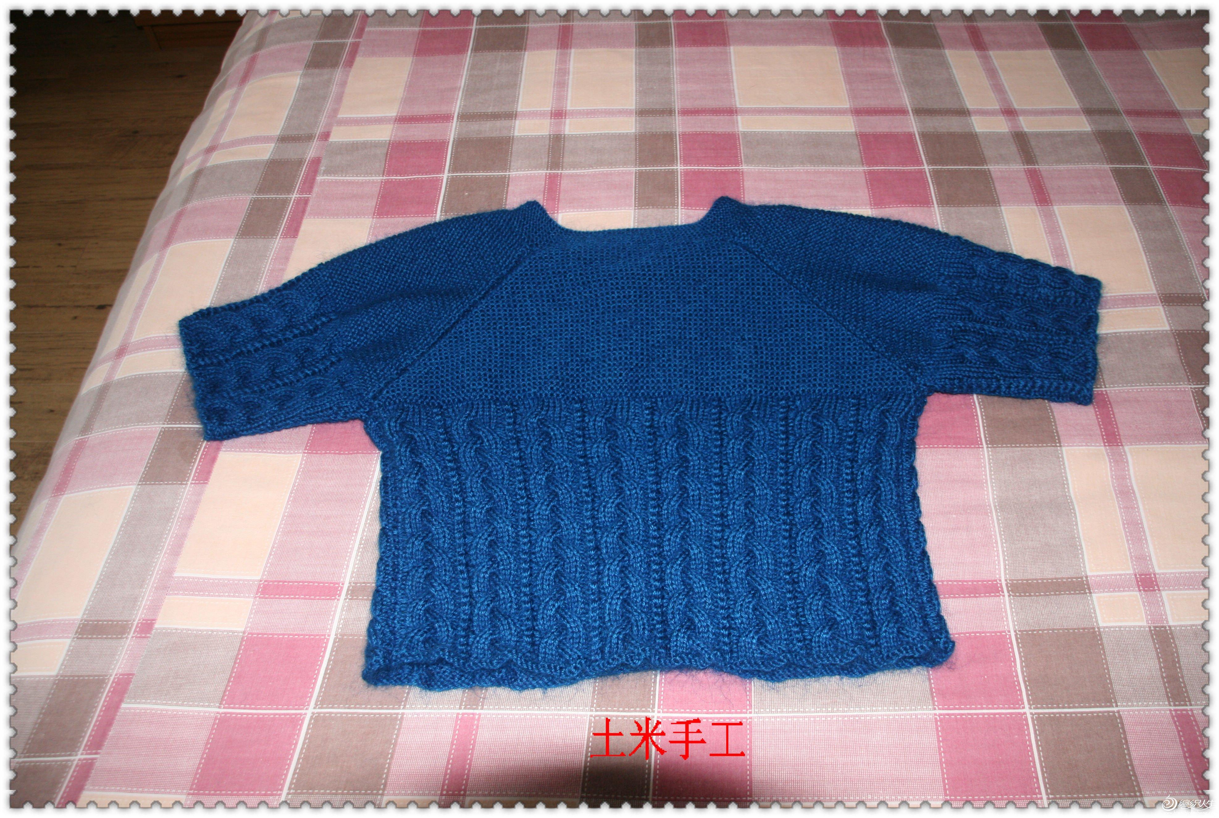 蓝色短袖毛衣 033.jpg