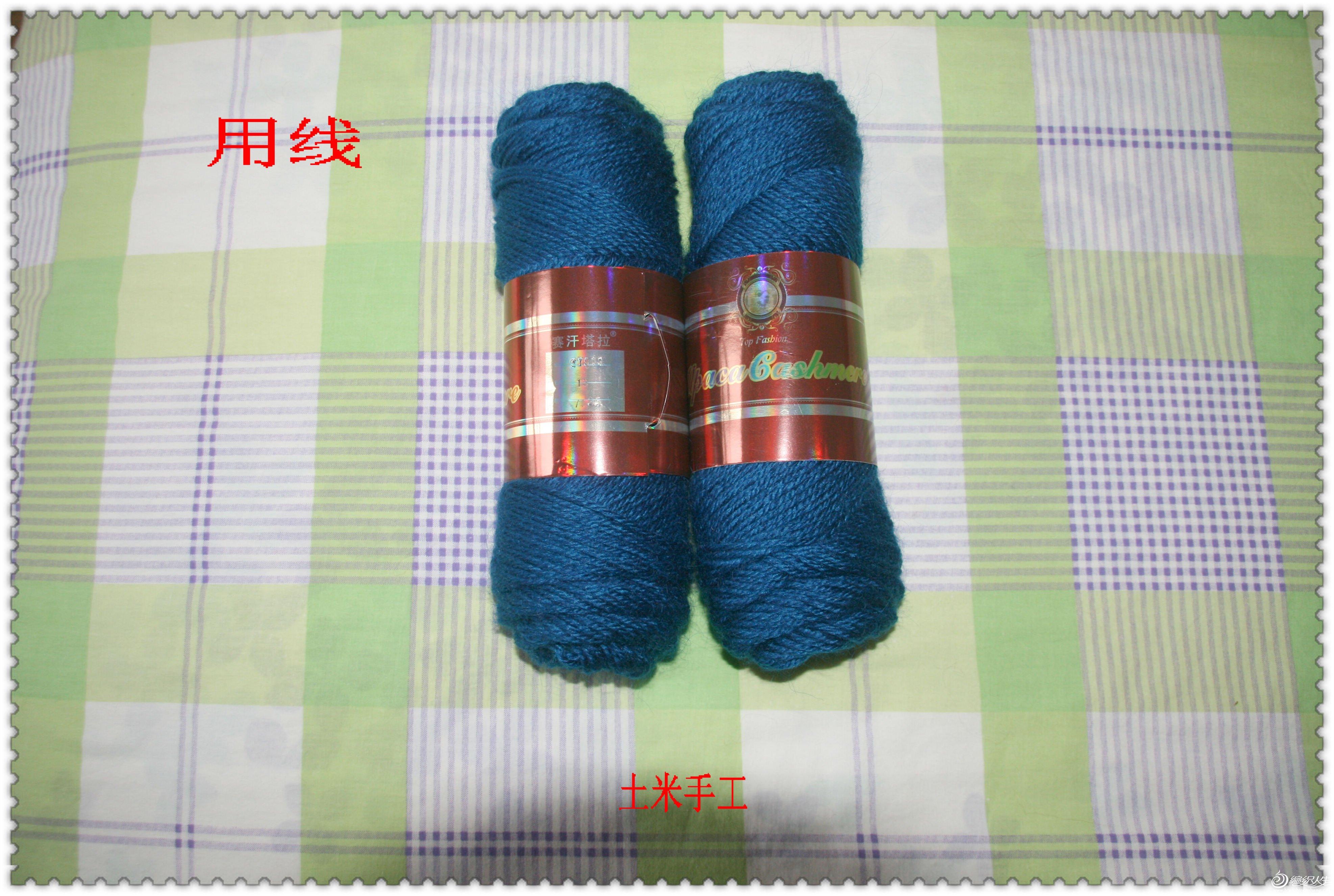 蓝色短袖毛衣 014.jpg