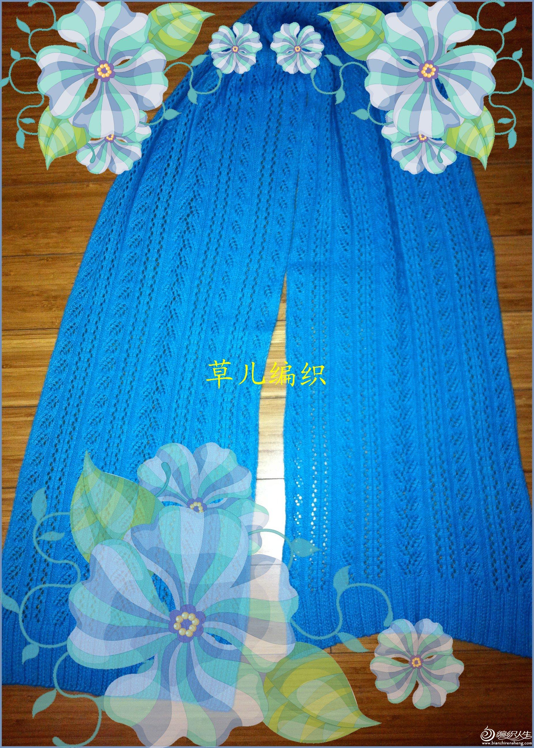 兰色围巾.jpg