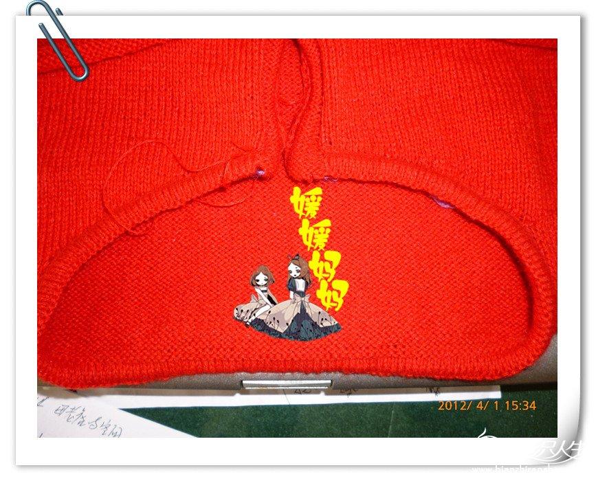 红毛衣6.jpg