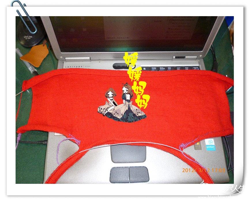 红毛衣3.jpg