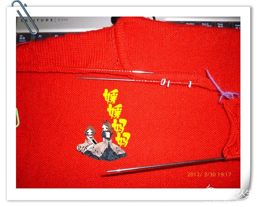 红毛衣5.jpg