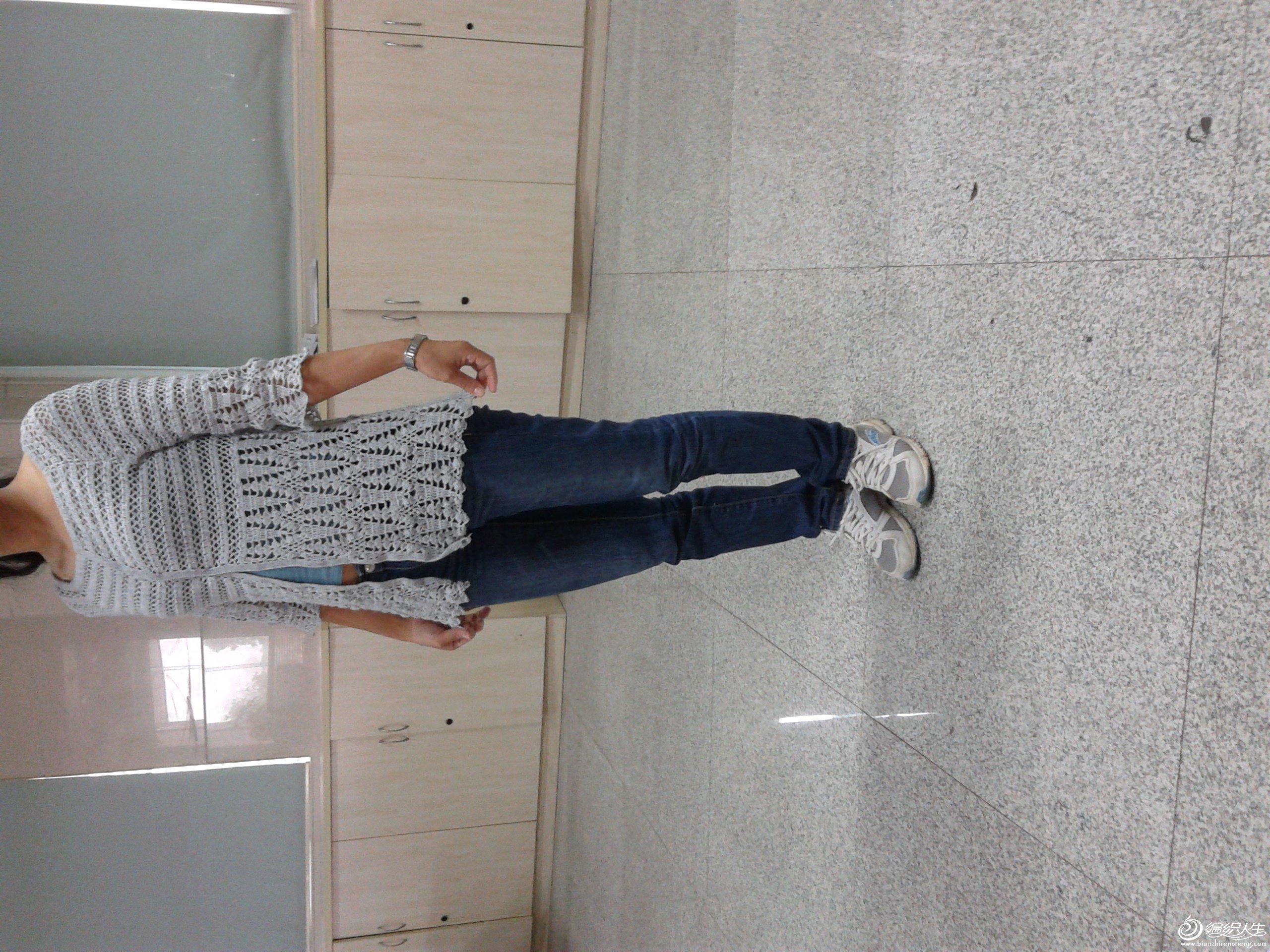 20121011_080657.jpg