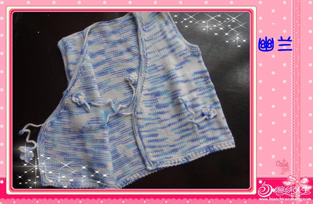 婴儿和尚衣1.jpg