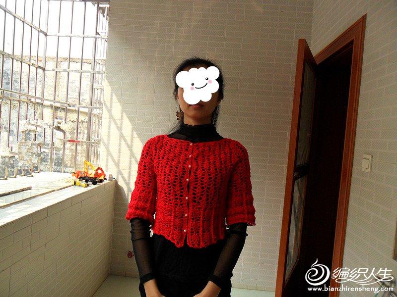 SAM_2372_副本.jpg