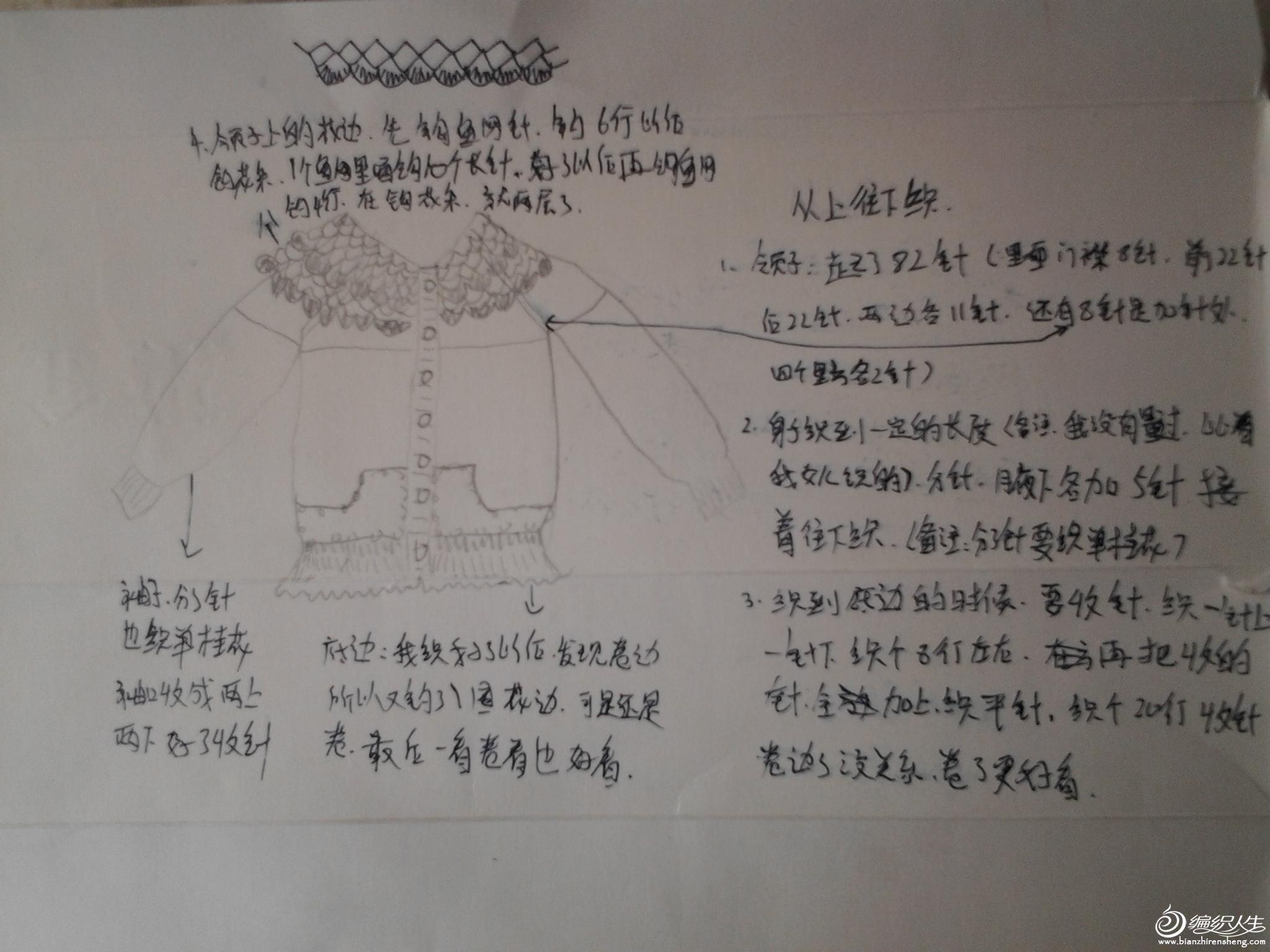 20121011_130844_17114140.jpg
