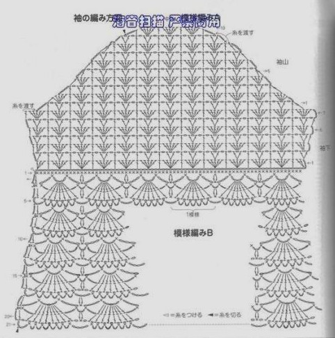 衣袖_副本.jpg