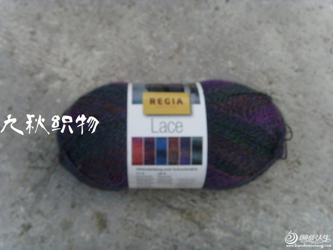 S73R4945.jpg