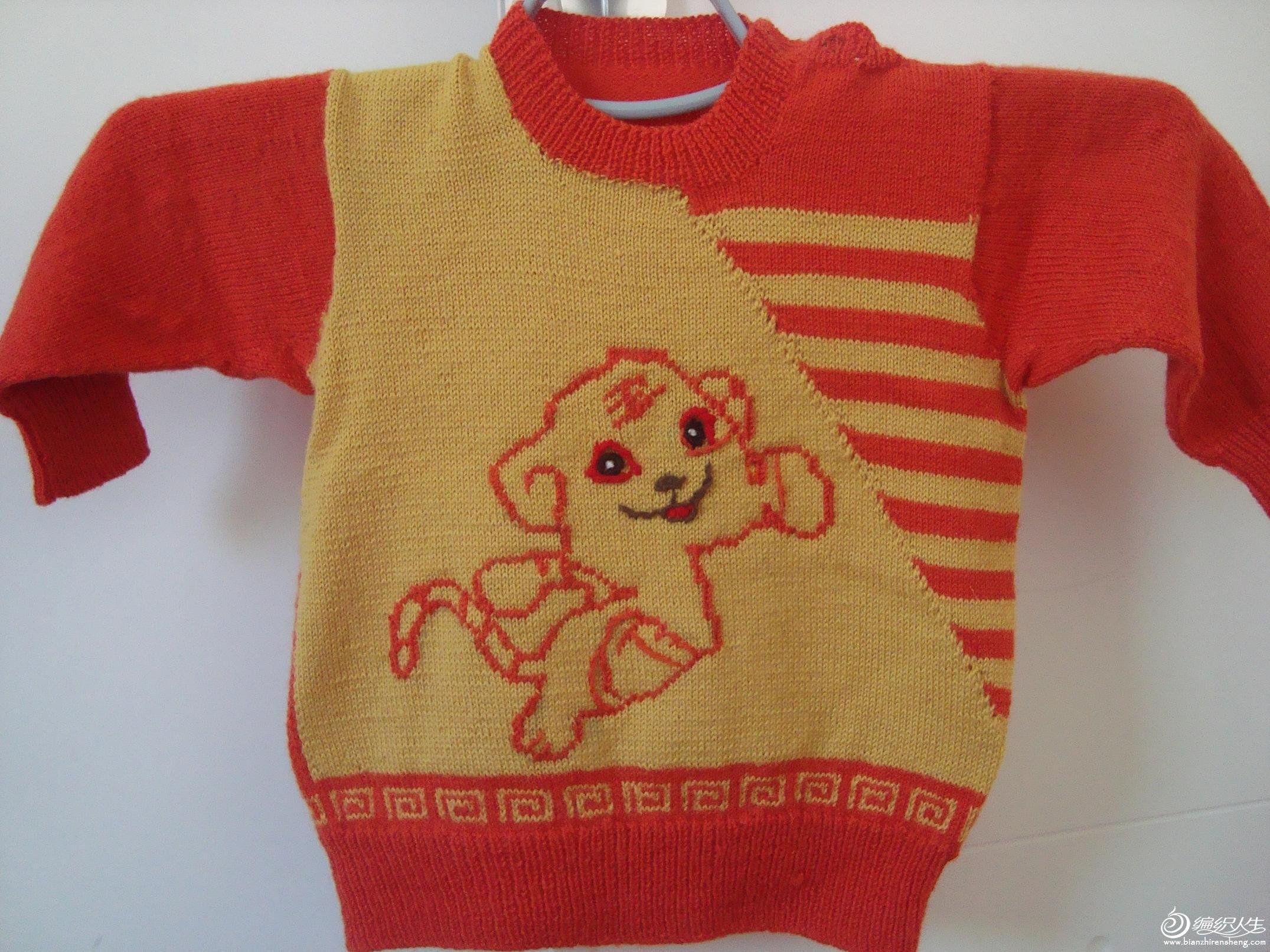 橘红色和姜黄色跳跳虎毛衣