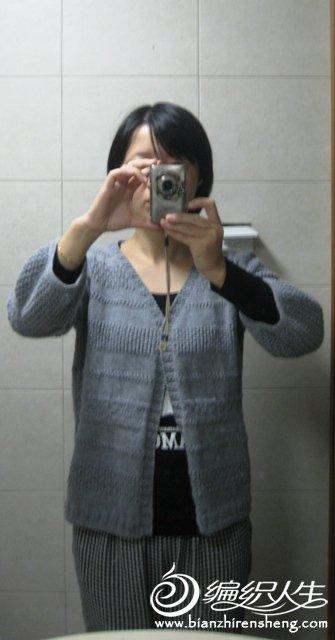 我的开衫1.JPG