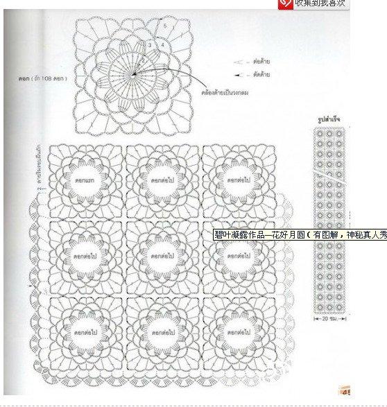 QQ截图20121012153635.jpg