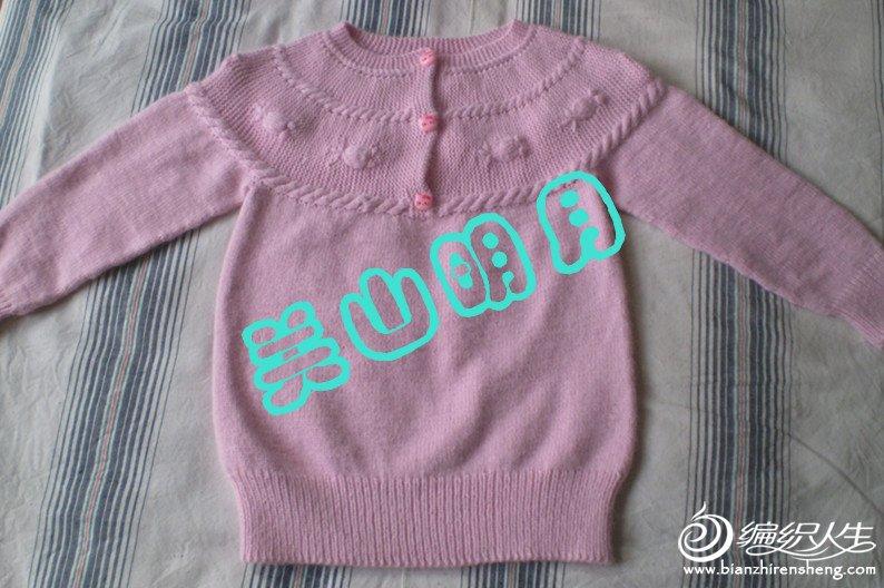 粉色貂绒金鱼毛衣