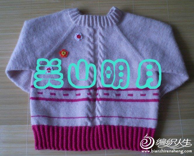 2岁羊绒毛衣