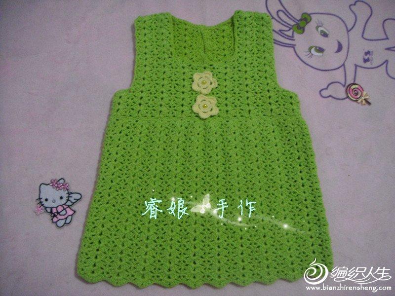果绿裙裙.jpg