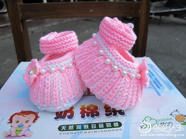 粉红贝壳鞋.JPG