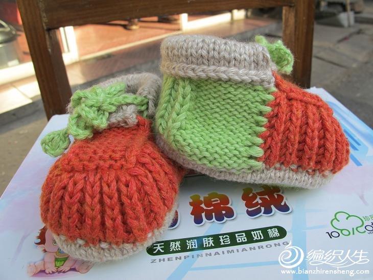 桔红婴儿鞋1.jpg