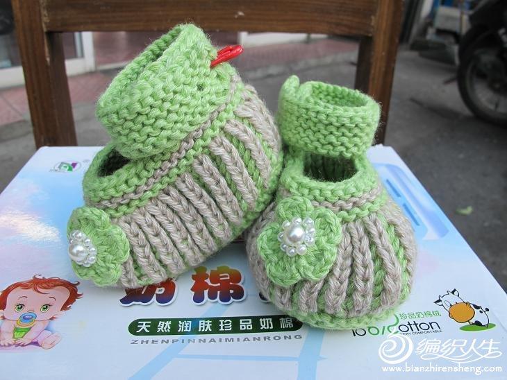 绿色贝壳鞋.JPG