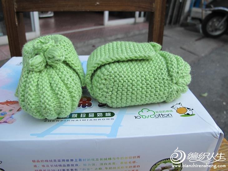 绿色贝壳鞋2.JPG
