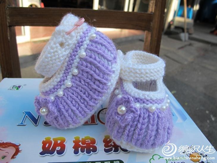 紫色贝壳鞋.JPG