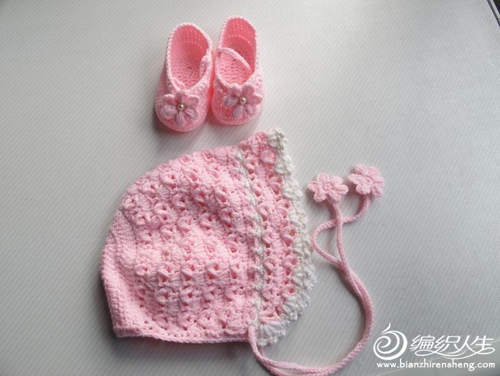 粉红鞋帽.JPG