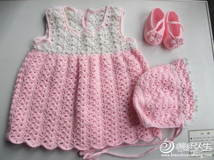 婴儿粉红套装裙,鞋,帽.JPG
