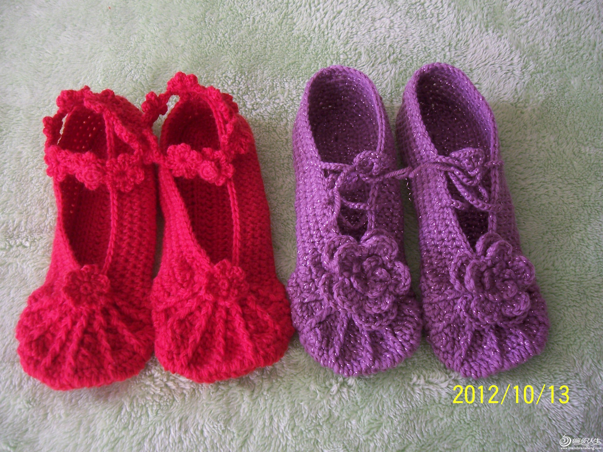 2双地板鞋.JPG