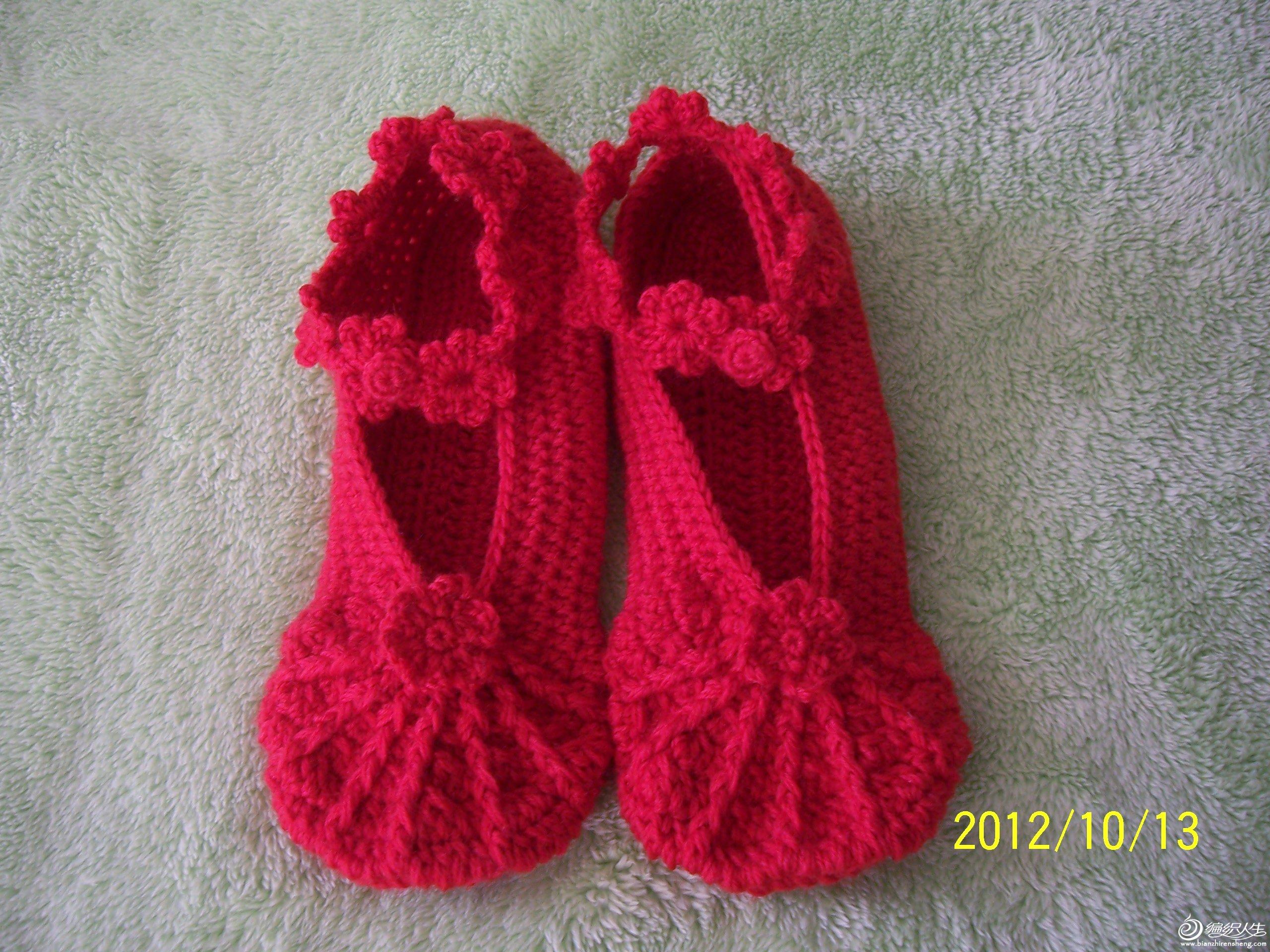 红地板鞋1.JPG