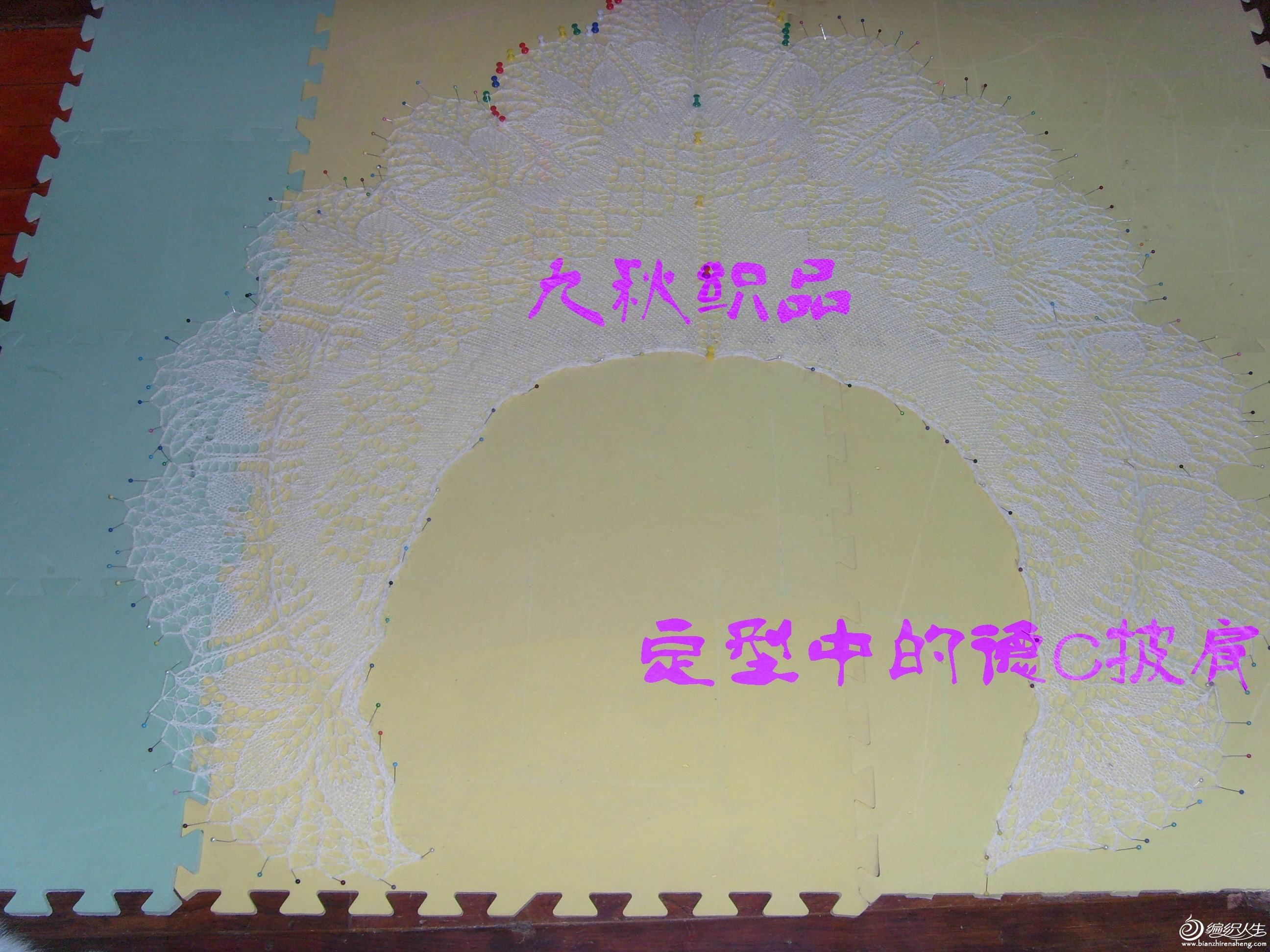 S73R4970.jpg